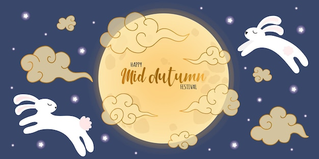 Banner festivo mid autumn festival. luna piena con simpatici conigli, nuvole tradizionali e stelle.