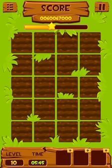 Campo svuota i letti per le piante per il gioco