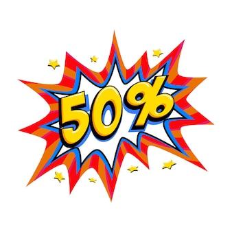 Cinquanta per cento di sconto
