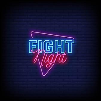 Combatti il testo di stile delle insegne al neon di notte