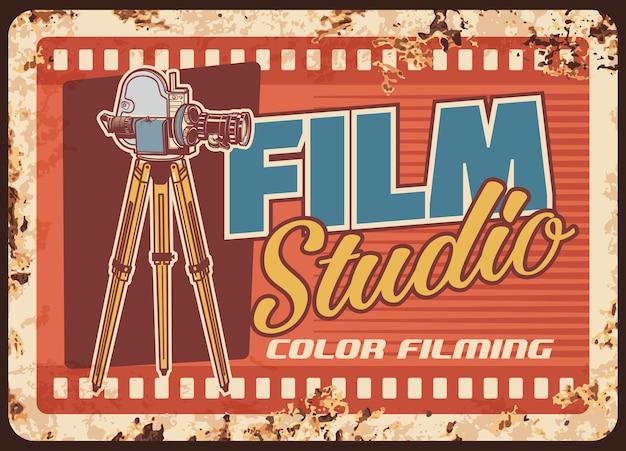 Piastra metallica arrugginita dello studio cinematografico