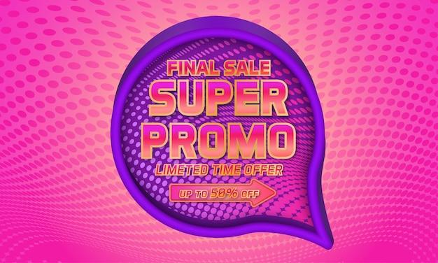 Modello di banner sconto super promozionale di vendita finale con sfondo mezzitoni