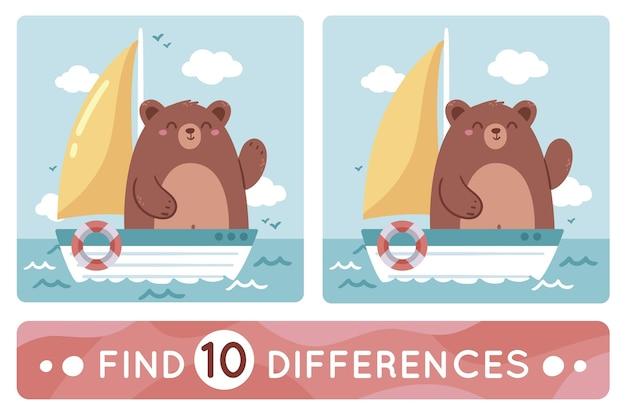 Trova 10 differenze impostate