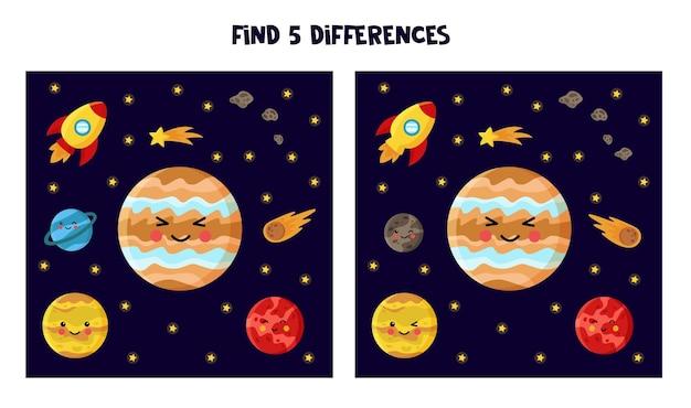 Trova 5 differenze tra le immagini. foglio di lavoro a tema spaziale per bambini.