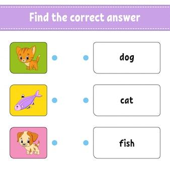 Trova la risposta corretta