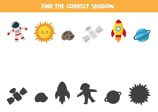 Trova l'ombra corretta di tutti gli elementi spaziali. gioco logico educativo per bambini.