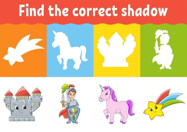 Trova l'ombra corretta foglio di lavoro educativo gioco di abbinamento per bambini tema fiabesco