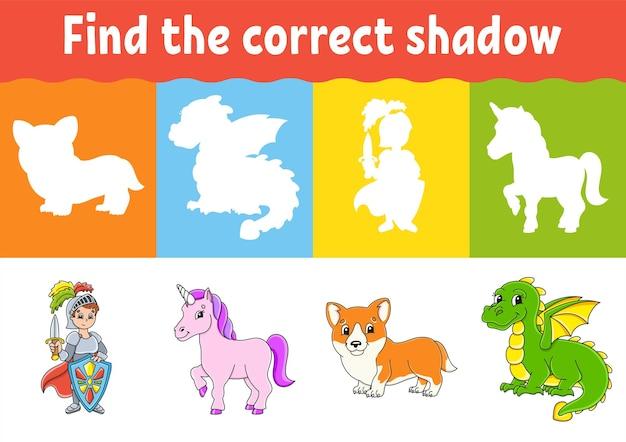 Trova l'ombra corretta foglio di lavoro educativo gioco di abbinamento per bambini