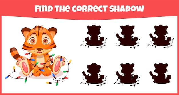 Trova l'ombra corretta gioco di abbinamento educativo per bambini con simpatica tigre