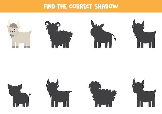 Trova l'ombra corretta della capra della fattoria puzzle logico per i bambini