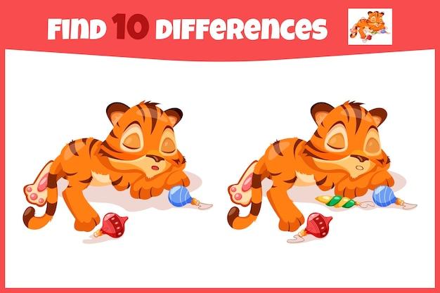 Trova le differenze gioco educativo per bambini piccola tigre carina