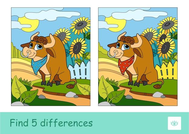 Trova cinque differenze quiz gioco per bambini con toro al pascolo vicino al cortile.