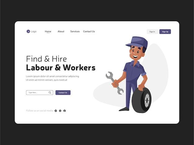 Trova e assumi la pagina di destinazione del lavoro