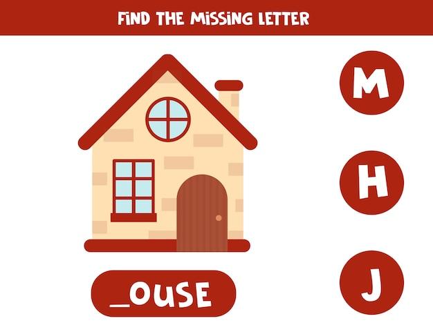 Trova la lettera mancante. gioco di ortografia educativo per bambini. illustrazione della casa dei cartoni animati. praticare l'alfabeto inglese. foglio di lavoro stampabile.