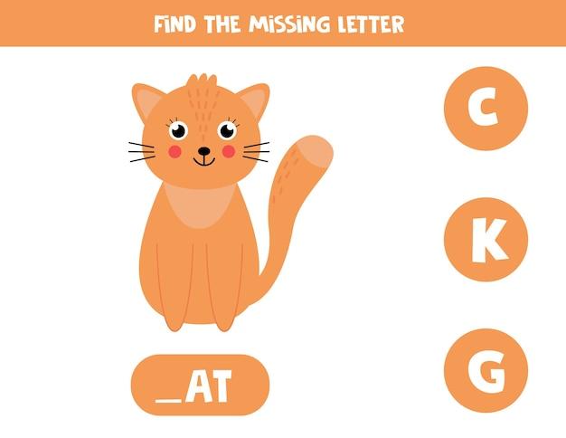 Trova la lettera mancante. gioco di ortografia educativo per bambini. illustrazione del simpatico gatto. praticare l'alfabeto inglese. foglio di lavoro stampabile.