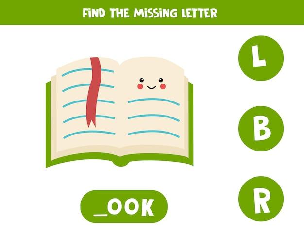 Trova la lettera mancante con un libro carino. foglio di lavoro di ortografia.