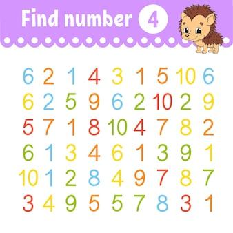 Trova il numero