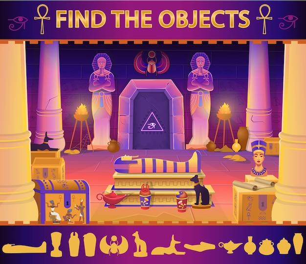 Trova l'oggetto nella tomba del faraone egiziano: sarcofago, casse, statue del faraone con l'ankh, una statuetta di gatto, un cane, nefertiti, colonne e una lampada. illustrazione del fumetto per i giochi.