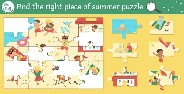 Trova il pezzo giusto del puzzle estivo