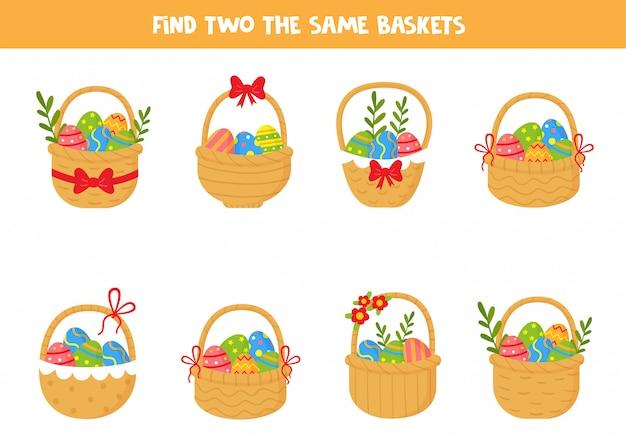 Trova due cestini pasquali identici pieni di uova. foglio di lavoro stampabile.