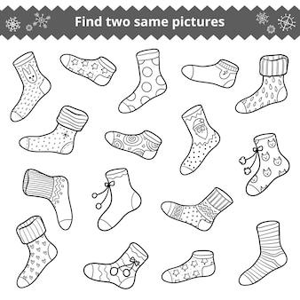 Trova due immagini identiche, gioco educativo per bambini, set vettoriale di calzini