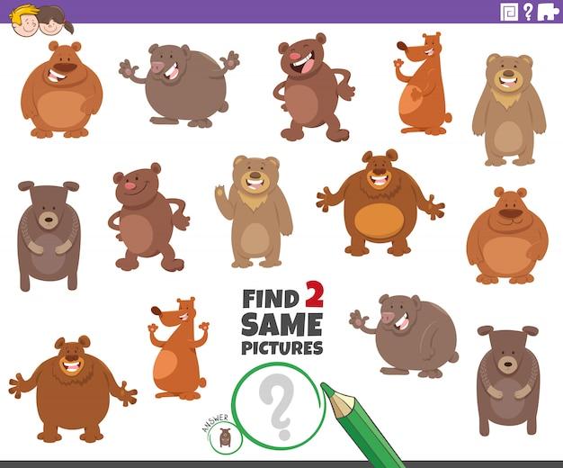 Trova il gioco educativo di due orsi per bambini