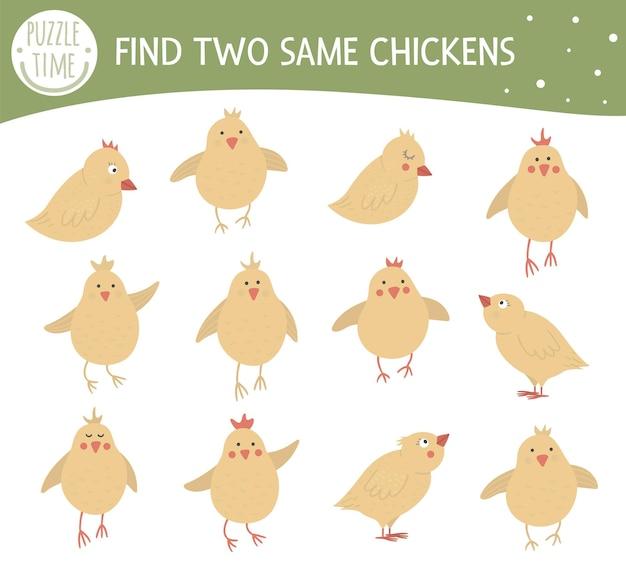Trova due stessi polli. attività di abbinamento pasquale per bambini in età prescolare con simpatici pulcini.