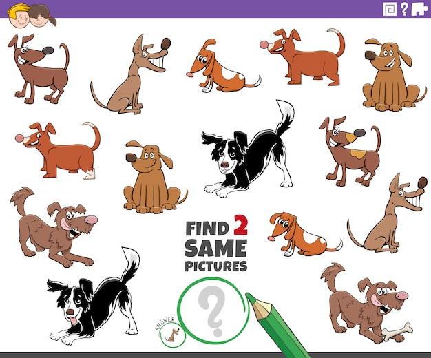 Trova lo stesso gioco di due personaggi di cani per bambini