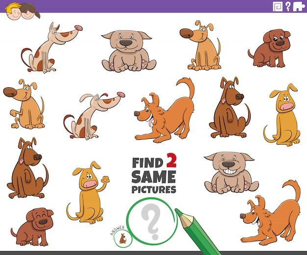 Trova il gioco di due cani per bambini