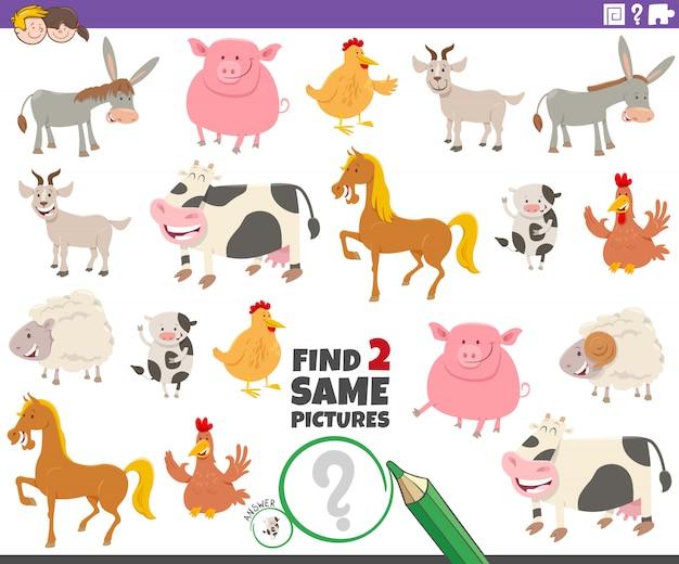 Trova due stessi giochi educativi per animali da fattoria per bambini