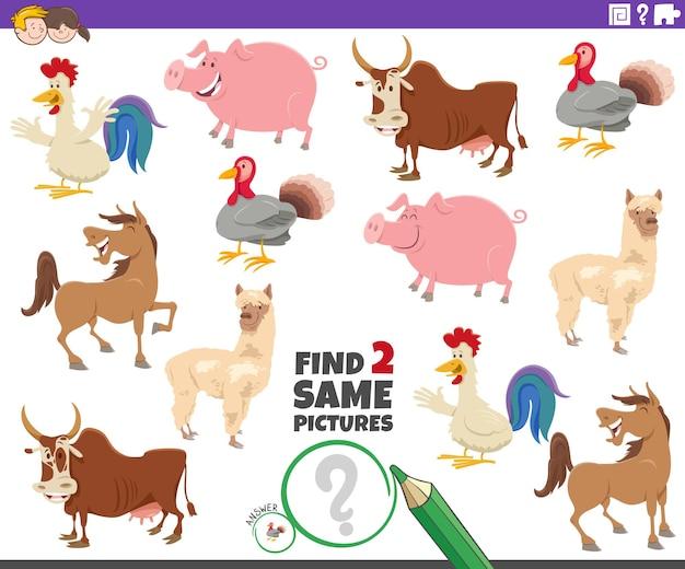 Trova due stessi giochi educativi di animali da fattoria per bambini