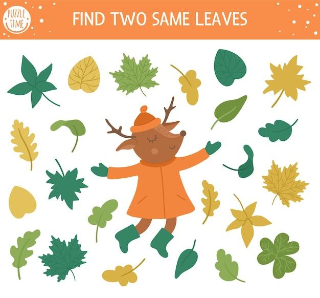 Trova due stesse foglie. attività di abbinamento autunnale per bambini. foglio di lavoro logico quiz educativo divertente per la stagione autunnale per bambini. semplice gioco stampabile con piante e simpatici cervi