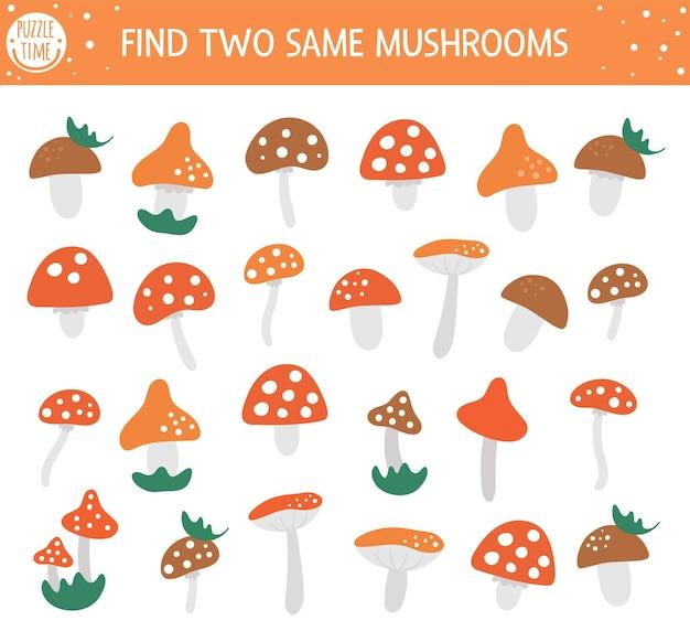 Trova due stessi funghi. attività di abbinamento autunnale per bambini. foglio di lavoro logico quiz educativo divertente per la stagione autunnale per bambini. semplice gioco stampabile con piante forestali