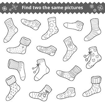 Trova due le stesse immagini, gioco educativo per bambini, set vettoriale di calzini