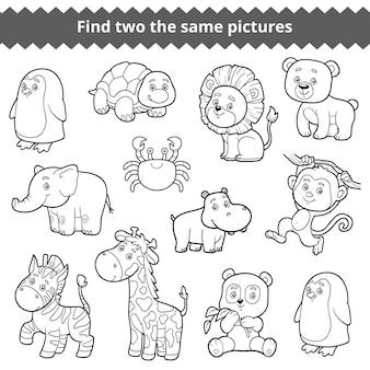 Trova due le stesse immagini, gioco educativo per bambini, set vettoriale di animali dello zoo