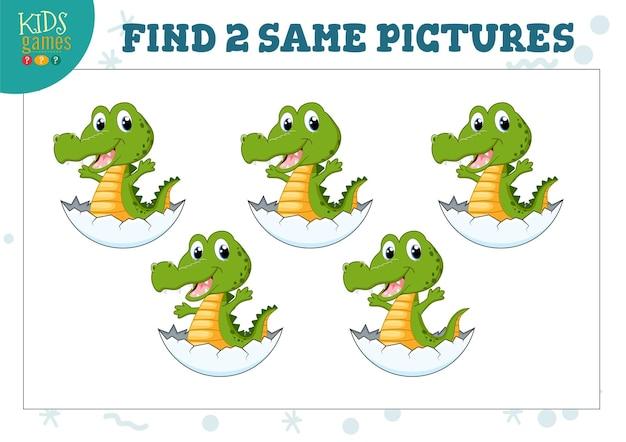 Trova due stesse immagini per bambini illustrazione del gioco.