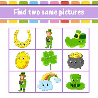 Trova due stesse immagini. compito per i bambini. festa di san patrizio. foglio di lavoro per lo sviluppo dell'istruzione.