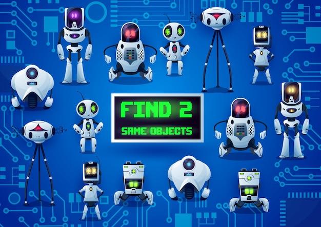 Trova due stesso gioco di robot, indovinello dei droidi dei cartoni animati