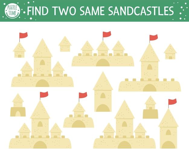 Trova due stessi castelli di sabbia