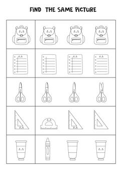 Trova due stesse forniture scolastiche. foglio di lavoro in bianco e nero.