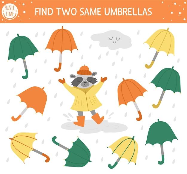 Trova due ombrelli uguali. attività di abbinamento autunnale per bambini. foglio di lavoro logico quiz educativo divertente per la stagione autunnale per bambini. semplice gioco stampabile con pioggia, nuvola e simpatico procione
