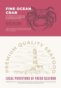 Raffinato design di imballaggio vettoriale astratto di frutti di mare oceanici o etichetta tipografia moderna e granchio disegnato a mano ...