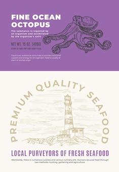 Buoni frutti di mare dell'oceano. progettazione o etichetta di imballaggio di vettore astratto. tipografia moderna e sagoma di schizzo di polpo disegnato a mano con layout di sfondo del faro di mare.