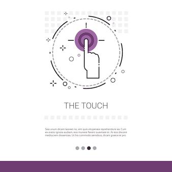 Insegna di web del segno del touch screen di gesto di dito