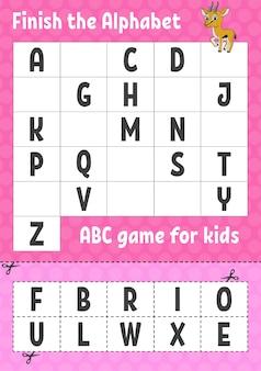 Completa il foglio di lavoro dell'alfabeto per i bambini
