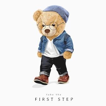 Slogan del primo passo con l'illustrazione di camminata della bambola dell'orso in stile moda