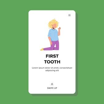 Primo dente perdendo carino bambina bambino vettore. bambino piccolo ha perso il primo dentino. personaggio infantile che si inginocchia e mostra sulla bocca perde denti da latte, salute e stile di vita web piatto cartoon illustration