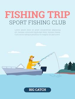 Viaggio di pesca e club sportivo di pesca banner o poster illustrazione vettoriale dei cartoni animati