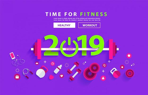 Progettazione di alfabeto di tipografia di allenamento di concetto di nuovo anno di forma fisica 2019 con attrezzatura