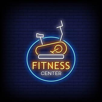 Testo in stile insegne al neon del centro fitness